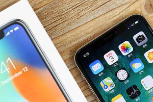 iPhone X开箱图赏