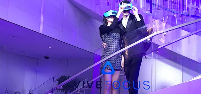 骁龙835加持 Vive Focus VR一体机将于双12首卖