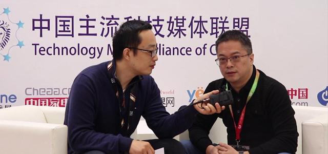 净水行业领导者 2018家博会专访立升市场总监屠玉峰