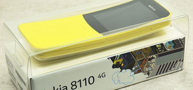 新经典再出发 香蕉机Nokia 8110 4G开箱