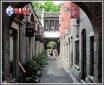 V行者 中西融合新旧结合的上海新天地