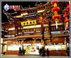 全景看世界 老上海记忆吃喝玩乐在豫园