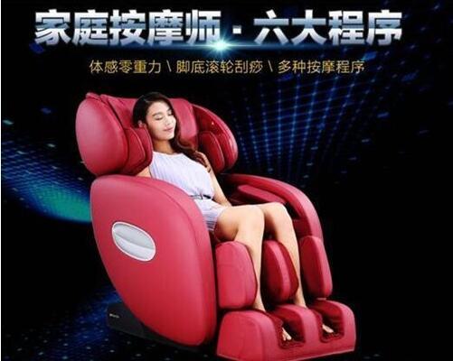 荣泰按摩椅好不好 哪款最好