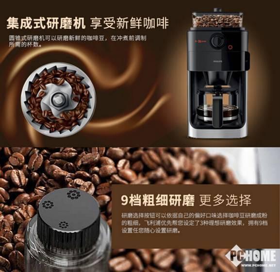 飞利浦咖啡机hd7762和hd7761的区别