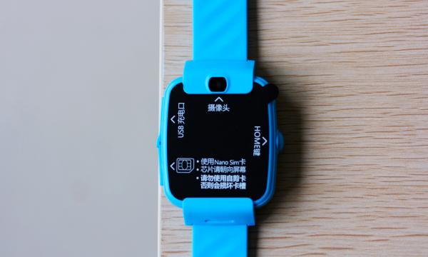 语音视频定位 搜狗糖猫儿童手表COLOR评测