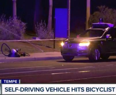全球首例 Uber自动驾驶汽车撞人致死
