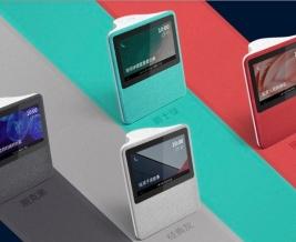 百度首款智能视频音箱发布 京东独家首发