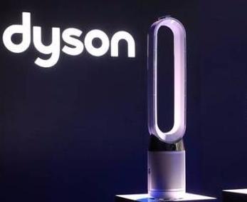 戴森发布全新空气净化风扇 精准检测 高效净化