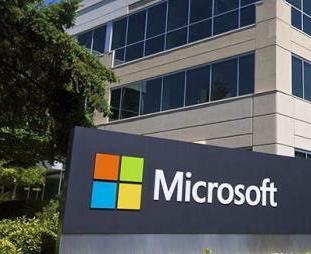微软收购AI初创公司 强化对话式AI技术