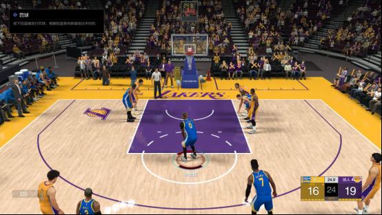 NBA2K Online2-雷柏V600S体育竞技类游戏推