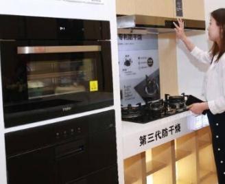 """厨房整洁无油烟,海尔家装节嵌入式厨电""""隐藏""""有讲究"""