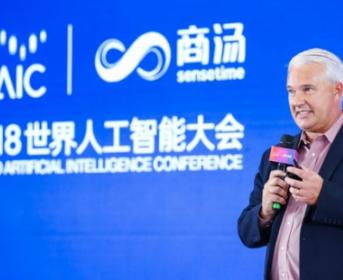 Qualcomm阐述未来AI图景:将智能拓展至无线边
