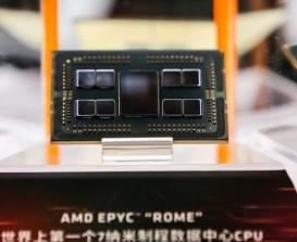 AMD举行合作伙伴峰会 率先迈入7纳米