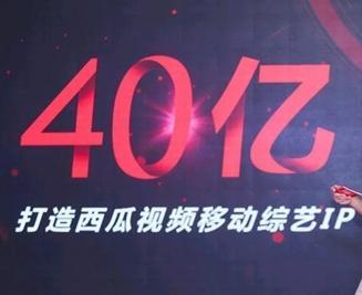 西瓜视频姚帅将出席第五届中国数字娱乐产业年度高峰会并发表重要演讲