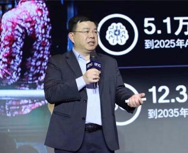 加速终端侧AI的未来 高通李维兴解读AI发展