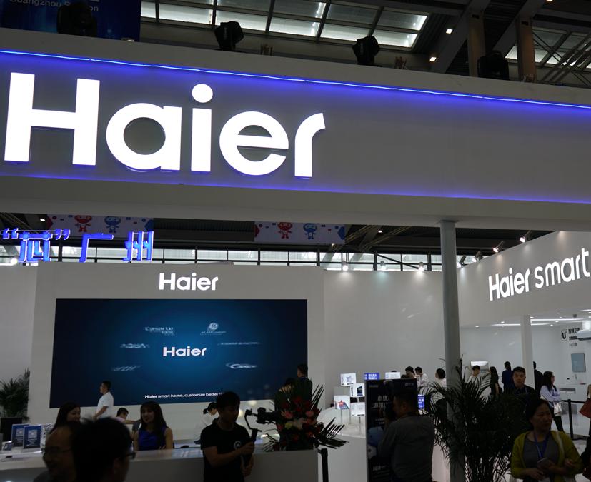 CITE 2019:海尔智能硬件定制未来生活