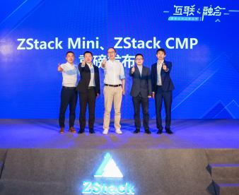ZStack发布超融合一体机及多云管理平台