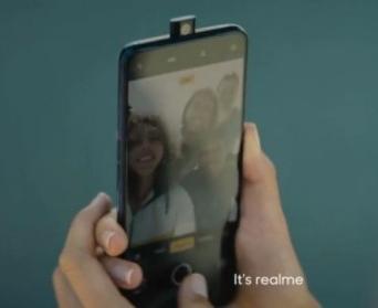 高层暗示太明显 Realme X五月北京发布