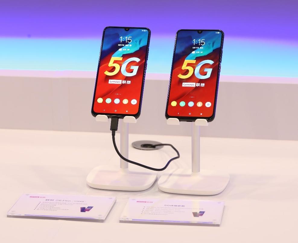 517电信日压轴 联想Z6 Pro 5G探索版发布