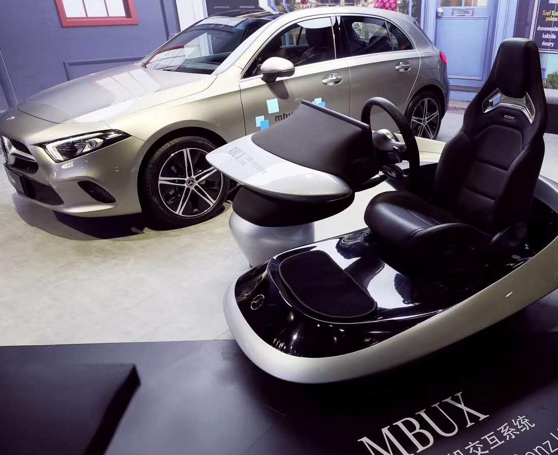 小爱同学助力奔驰MBUX 打造车家互联新模式