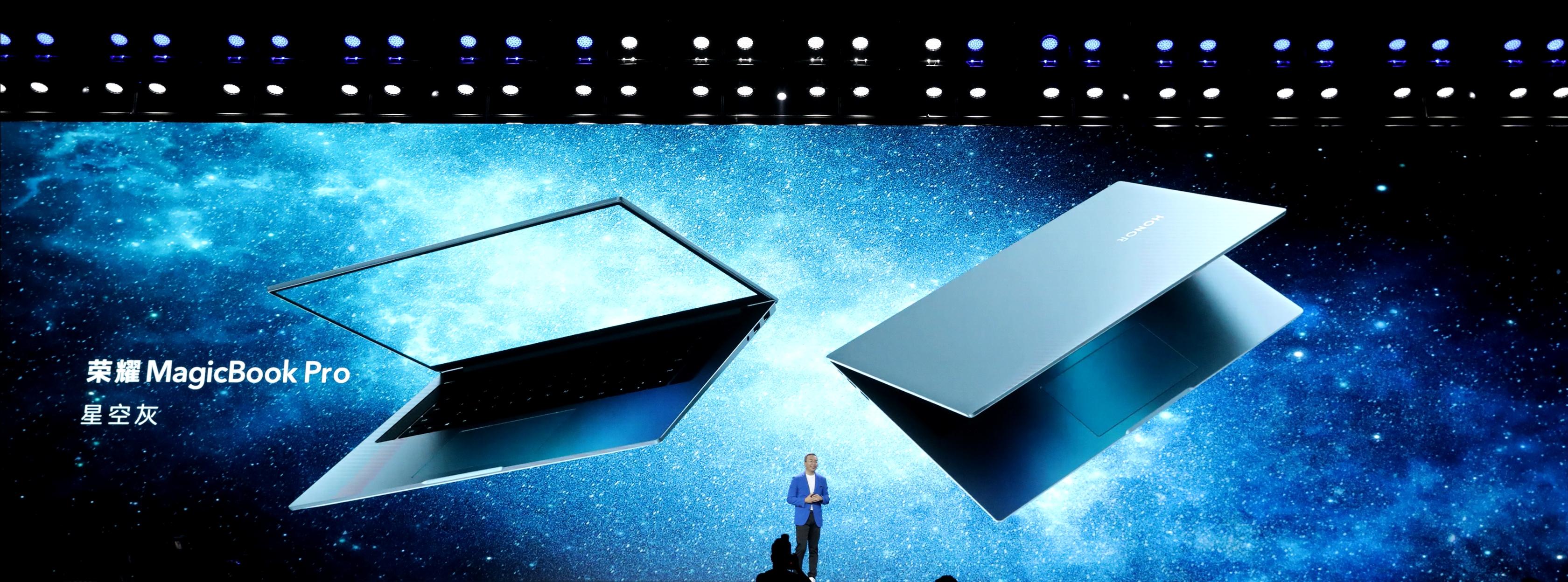 荣耀笔记本MagicBook Pro锐龙版价格4699元-6199元