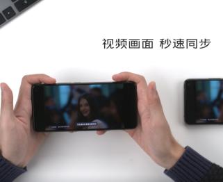 vivo X30将搭载应用分享功能 共享你的手机屏幕